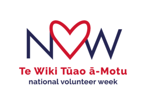 National Volunteer Week 2021 logo